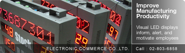 Electronic Commerce Co.,Ltd. จำหน่าย และ ผลิต ป้ายแสดงผลสำหรับ โรงงานอุตสาหกรรม Industrial Production Displays, Production Scoreboards, Andon boards, Andon system, Electronics Displays, LED Board, Electronics Counter (LED), Electronics Timer (LED), สาย Cable, Communication Cable, RS232-485 Cable, RS232 to RS485 Converter รับออกแบบและ ผลิตตามความต้องการของลูกค้า